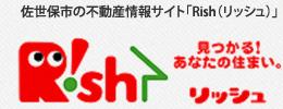 見つかる!あなたの住まい。Rish -リッシュ-